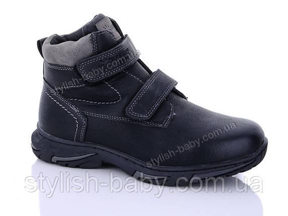 Новая коллекция обуви 2019. Детская зимняя обувь бренда Kellaifeng - Bessky для мальчиков (рр. с 33 по 38), фото 2