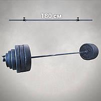 Штанга 1,8 м | 95 кг, фото 2