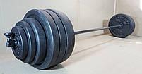 Штанга 1,8 м | 95 кг, фото 4