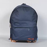 Модный городской рюкзак от украинского производителя (разные цвета)