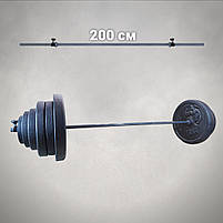 Штанга 2 м | 106 кг, фото 2