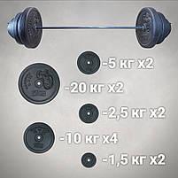 Штанга 2 м | 106 кг, фото 3