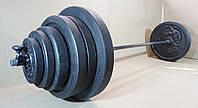 Штанга 2 м | 106 кг, фото 4