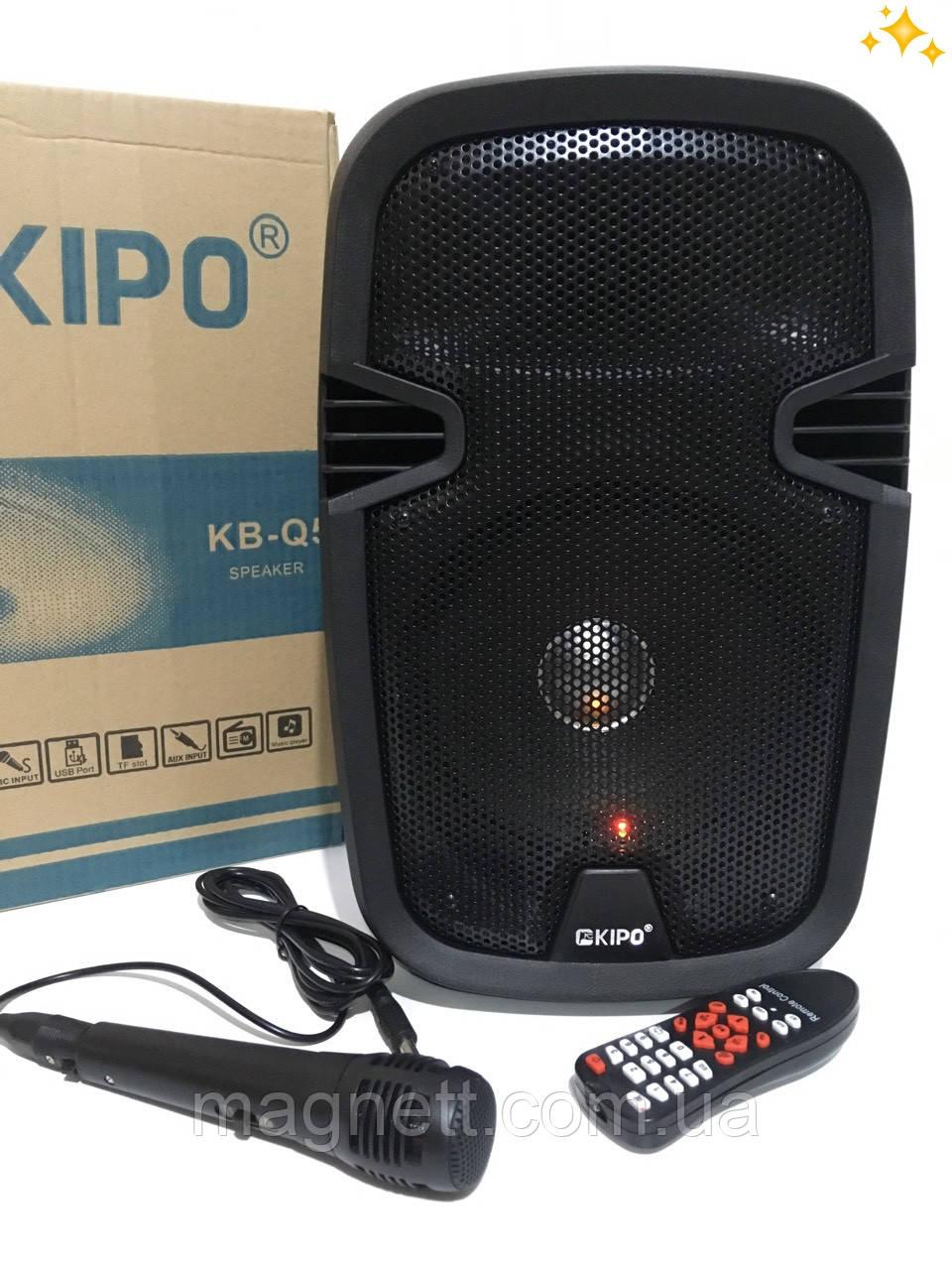 Портативная Bluetooth колонка Kipo KB-Q5 30W