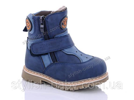 Детская обувь 2019 оптом. Детская зимняя обувь бренда Kellaifeng - Bessky для мальчиков (рр. с 22 по 27), фото 2