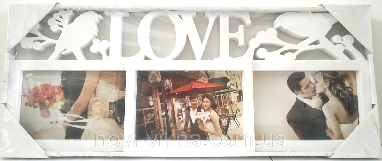 Рамка коллаж Love на 3 фото, белая.
