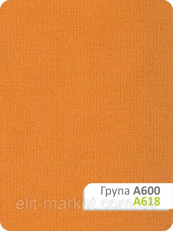 Ткань для тканевых ролет А 618