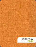 Тканина для рулонних штор А 618