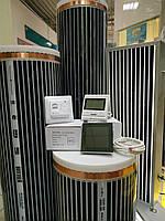 2m2 Инфракрасный пол 2м.кв HOT-FILM (Korea) с регулятором под ковролин, фото 1