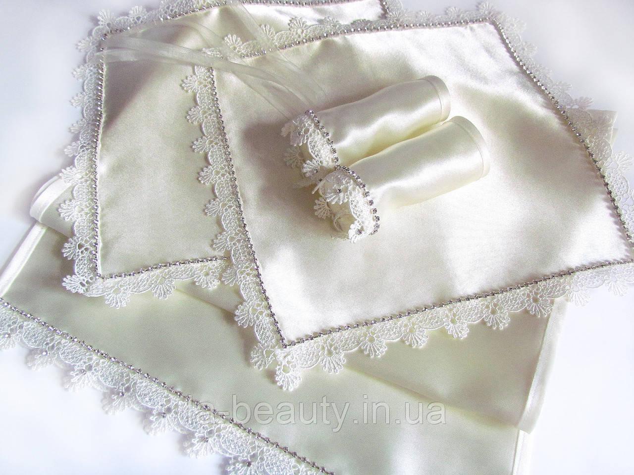 Набор (комплект) для венчания айвори (свадебный набор) со стразами люкс
