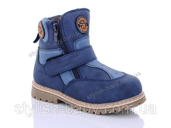Детская обувь 2019 оптом. Детская зимняя обувь бренда Kellaifeng - Bessky для мальчиков (рр. с 27 по 32), фото 2