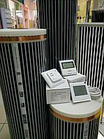 5m2 Пленочный теплый пол 5 м.кв HOTFILM SH Korea с терморегулятором (комплект) под ленолеум