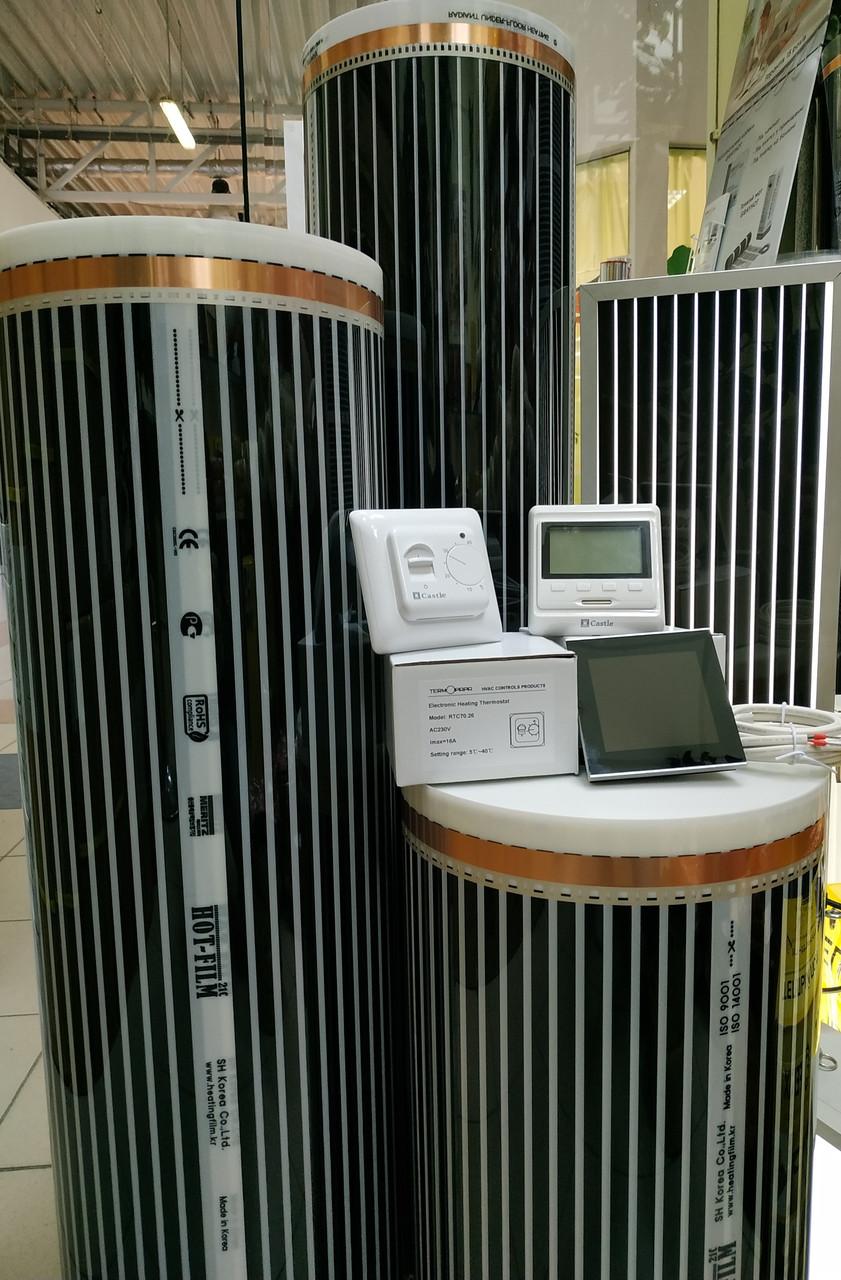 6м2 Пленочный инфракрасный теплый пол Hot-Film (Korea) комплект с регулятором под паркет, ламинат, ковролин