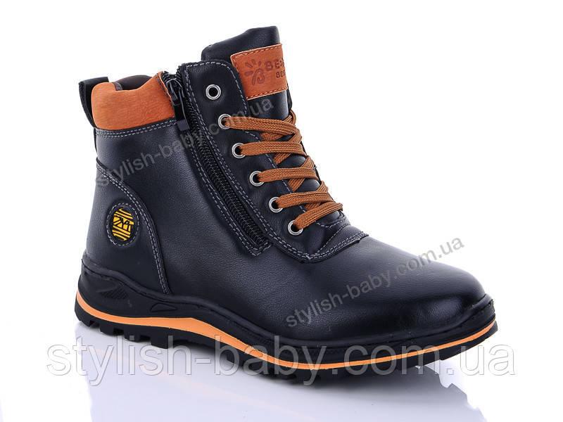 Новая коллекция обуви 2019. Детская зимняя обувь бренда Kellaifeng - Bessky для мальчиков (рр. с 33 по 38)