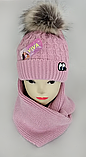 М 5068 Комплект для дівчинки шапка і хомут, кашемір, утеплювач фліс, фото 2