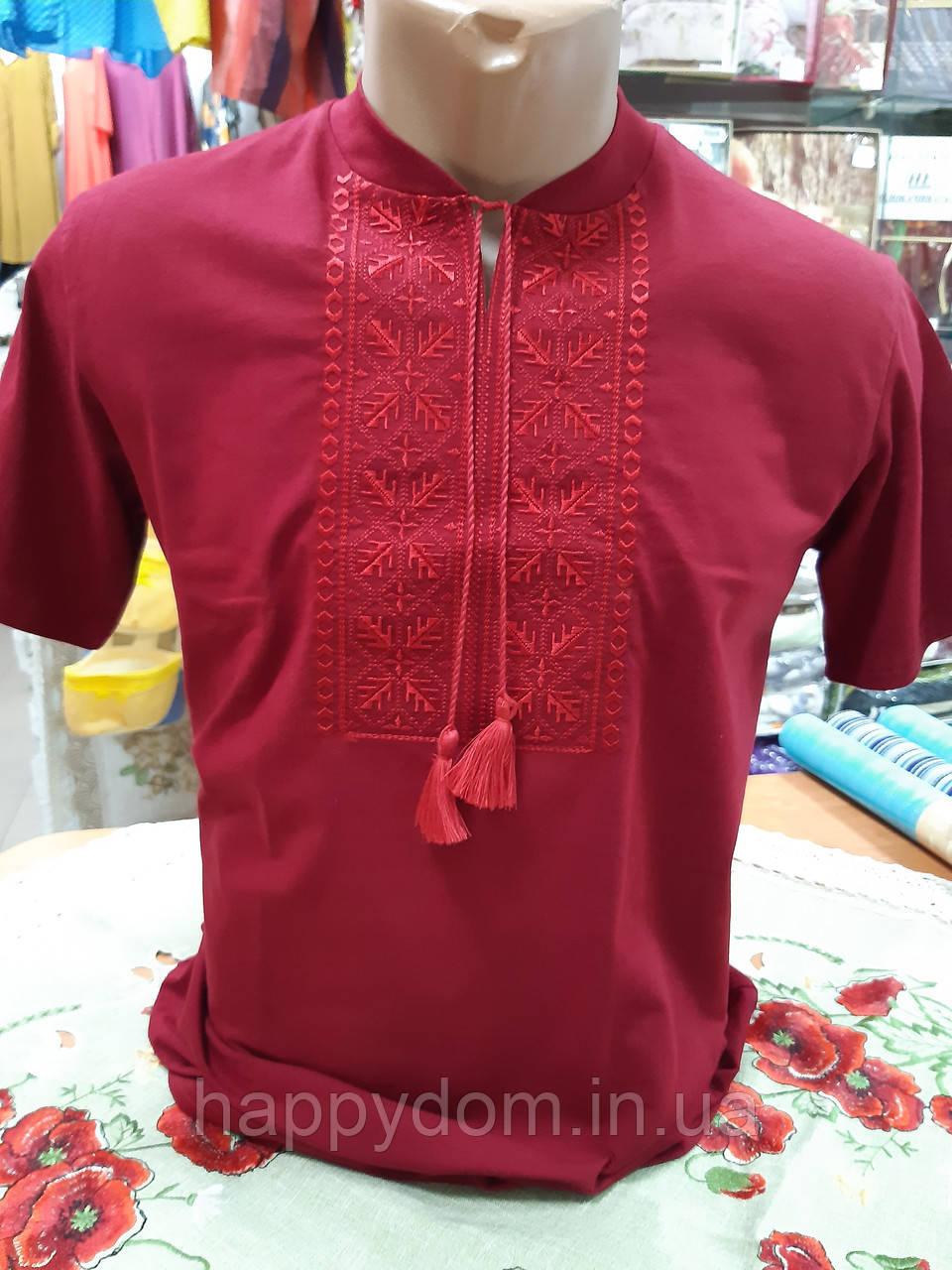 Вышиванка футболка мужская бордовая