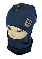 М 5070 Комплект для хлопчика шапка з нашивкою та баф, акрил, утеплювач фліс