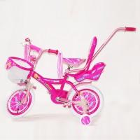 """Велосипед """"BEAUTY-1"""" 19ВВ01-12д"""