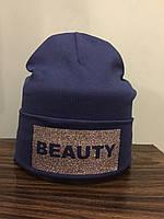 Подростковая шапка с напылением для девочки