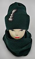 М 5072 комплект женский подростковый шапка с двойным отвротом и хомут восьмерка, фото 1