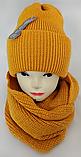 М 5072 комплект женский подростковый шапка с двойным отвротом и хомут восьмерка, фото 2