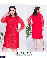 Платье AE-5774