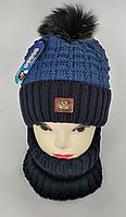 М 5075 Комплект для мальчика:шапка та манишка, акрил, флис, фото 1