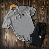 Мужской летний спортивный комплект Lacoste серо-черный с футболкой-поло