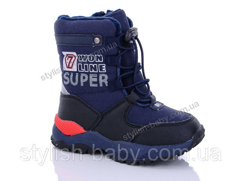 Детская обувь 2019 оптом. Детская зимняя обувь бренда Kellaifeng - Bessky для мальчиков (рр. с 27 по 32)