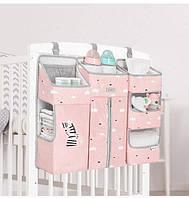 SUNVENO органайзер кармашек на детскую кроватку