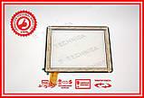 Тачскрін 237x167mm 50pin MJK-0720 MJK-0692 FPC MJK-0678 FPC БІЛИЙ Тип1, фото 2