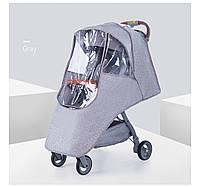 Дождевик на коляску из ткани универсальный, защита от дождя, снега, ветра
