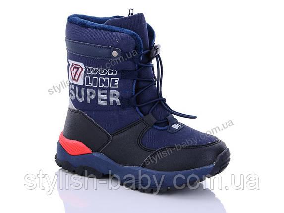 Детская обувь 2019 оптом. Детская зимняя обувь бренда Kellaifeng - Bessky для мальчиков (рр. с 32 по 37), фото 2
