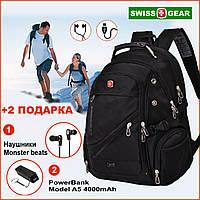 Швейцарский рюкзак WENGER SwissGear 8810 black с дождевиком, наушниками и Powerbank, USB-кабелем, реплика