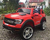 Детский электромобиль Джип Ford Long, резиновые EVA колёса, 2х45 Вт, дитячий електромобіль