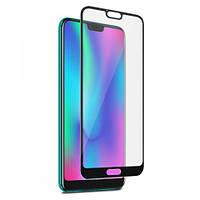 Защитное стекло Huawei Honor 10 Full Cover (Mocolo 0.33 mm)