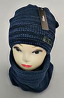 М 5089 Комплект для мальчика-подростка шапка кнопка+баф, акрил, флис