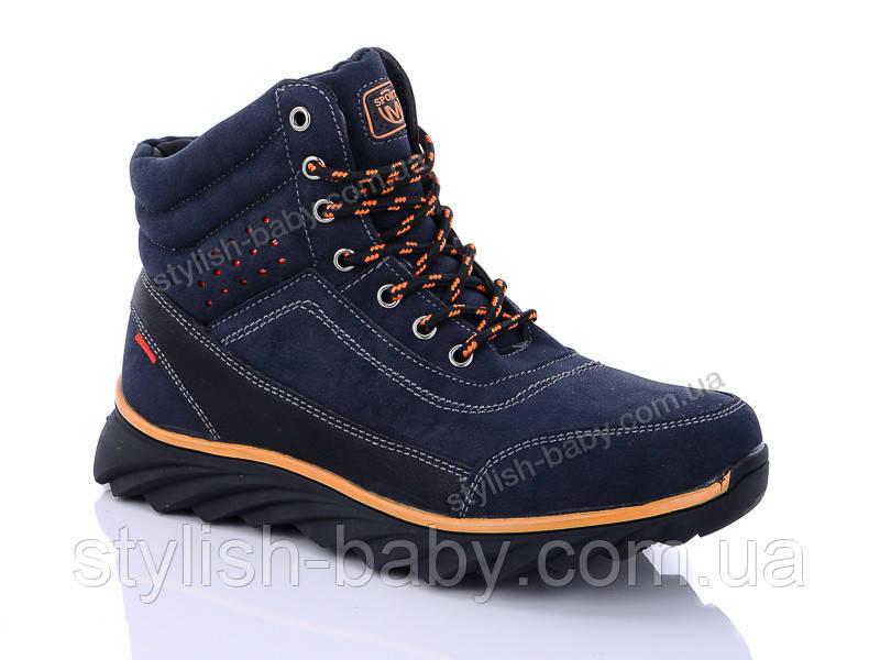 Подростковая обувь 2019. Подростковая зимняя обувь бренда Kellaifeng - Bessky для мальчиков (рр. с 36 по 41)