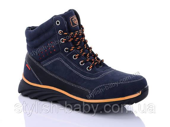 Подростковая обувь 2019. Подростковая зимняя обувь бренда Kellaifeng - Bessky для мальчиков (рр. с 36 по 41), фото 2