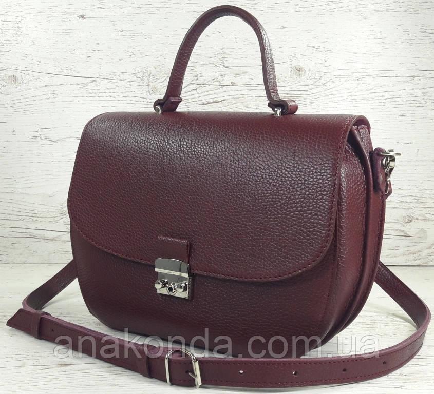 583 Натуральная кожа Сумка женская бордовая Кожаная сумка бордовая кожаная сумка кожаная марсала