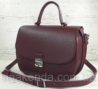 583 Натуральная кожа Сумка женская бордовая через плечо Кожаная сумка бордовая кожаная сумка женская марсала