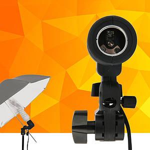 Держатель зонта и лампы-вспышки Е27