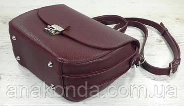 583 Натуральная кожа Сумка женская бордовая Кожаная сумка бордовая кожаная сумка кожаная марсала, фото 3