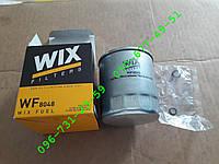 Топливный фильтр WIX WF8048 Mercedes Sprinter Vario Vito аналог Knecht KC63/1D Mann WK817/3X