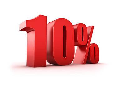 Скидка 10% на канцтовары и хозтовары