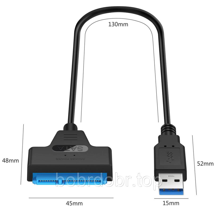 """Адаптер USB 3.0 - SATA для HDD/SSD 2.5"""""""