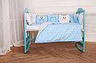 """Комплект постельного белья для новорождённых Добрый Сон """"Совушки"""" бело-голубой, 9-01, фото 2"""