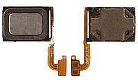 Динамік (Buzzer) Samsung T280, T285, J320, J510, J710 (Original)