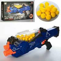 Бластер пулемет Blaze Storm 20 шариков Zecong Toys ZC 7109