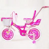 """Велосипед """"BEAUTY-1"""" 19ВВ01-16д"""